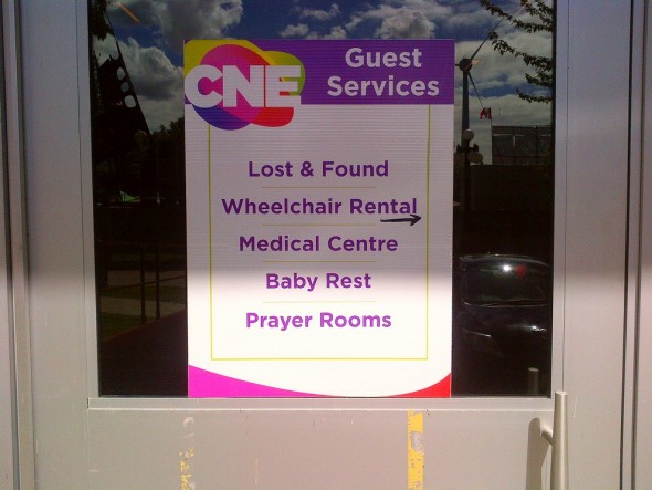002 - CNE2015 Prayer Rooms Better Living Centre Exhibition Place Toronto