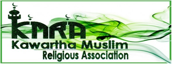 Kawartha Muslim Religious Association - Masjid Al-Salam - 000