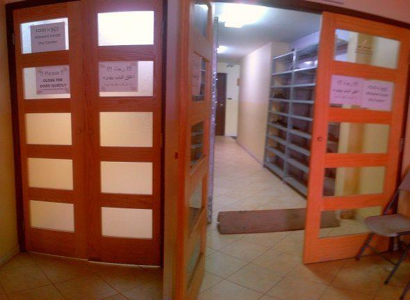 02 - Sister's Entrance - Centre Al-Madinah - 1260 Rue Mackay, Montreal