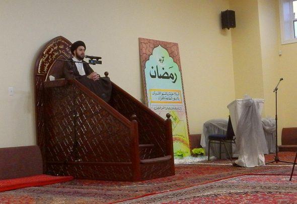 02-a - Al-Rasoul Islamic Society - Bedford, Nova Scotia - Saturday June 11 2016