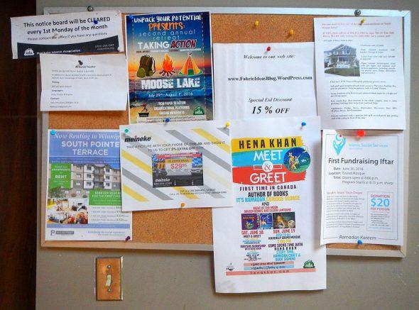 03 - It's Ramadan Curious George - Hena Khan - Manitoba Islamic Association - 2445 Waverley Rd - Winnipeg