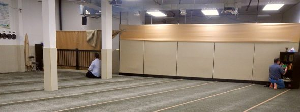 03 - Sister's Prayer Area - Centre Al-Madinah - 1260 Rue Mackay, Montreal