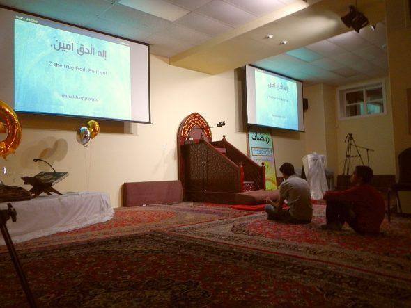 09 - Al-Rasoul Islamic Society - Bedford, Nova Scotia - Saturday June 11 2016