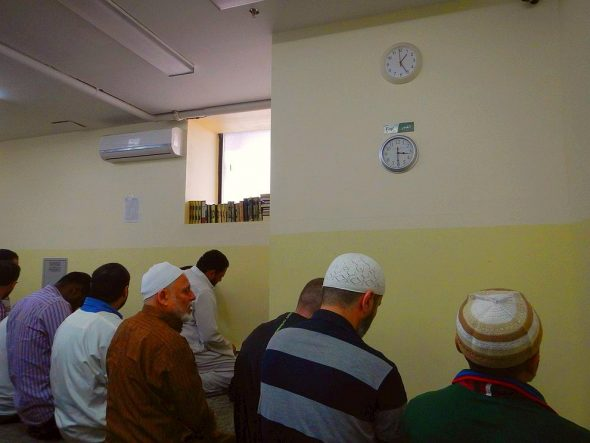 10 - Centre Al-Madinah - 1260 Rue Mackay, Montreal