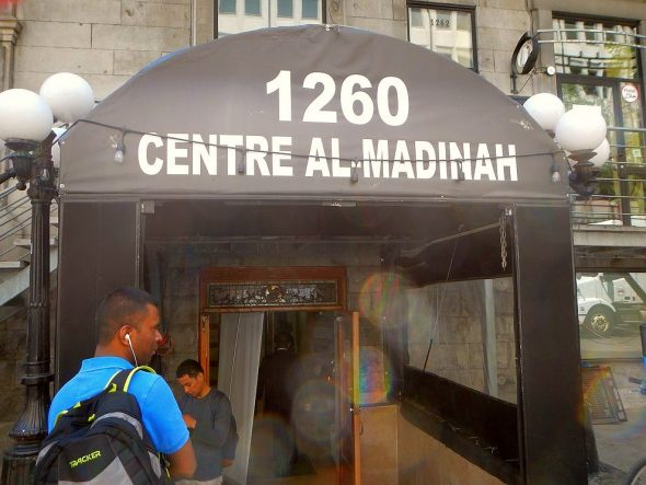 11 - Centre Al-Madinah - 1260 Rue Mackay, Montreal