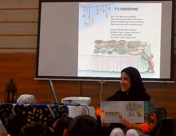 16 - It's Ramadan Curious George - Hena Khan - Manitoba Islamic Association - 2445 Waverley Rd - Winnipeg